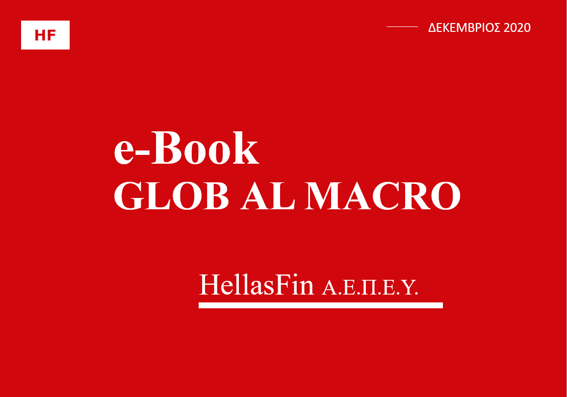ebook macro charts dec2020